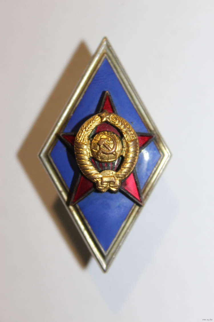 """Ромб """"Военное училище СССР"""""""
